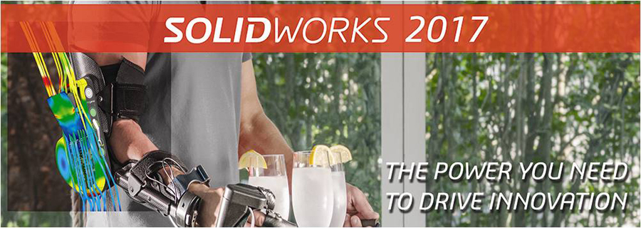 solidworks2017